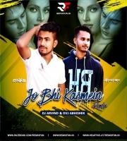 Jo Bhi Kasmein (Remix) - Dvj Abhishek x Dj Arvind