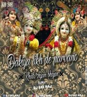 Dakiya Likh De Parwano (Remix) Dj Sai Raj