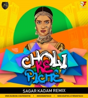 Choli Ke Piche (Remix) - Sagar Kadam