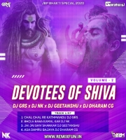 Shiv Tandav Stotram (Trap Mix) DJ NK Official