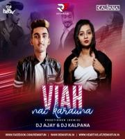 Viah Nai Karauna - Preetinder (Remix) - DJ AJAY & DJ KALPANA