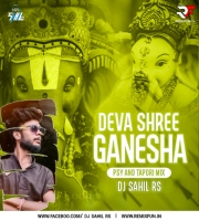 Deva Shree Ganesha (Remix) DJ SAHIL RS