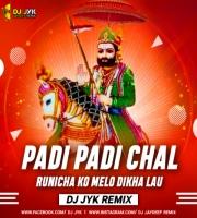 Khamma Khamma Ho Mhare Runicha (Remix) DJ JYK