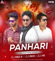 Panihari Satrangi Lahariya (Remix) DJ Red X & Dj RKN & DJ Hk