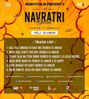 Pyara Saja Hai Tera Dwar (Bhakti Remix) Dj Ankur & Dj Ashu Indore