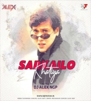 Sarkailo Khatiya (Club Mix) Dj Alex Ngp