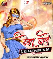 Tempu Chalyo Maro Tempu (Remix) DJ Red X & DJ RKN & DJ HKG