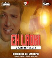 Ek Ladki Chahiye (Remix) DJ Ashish SR & DJ Sam Jaipur